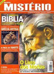 Revista Mistérios - O Livro dos Mortos - Loja Sobrenatural